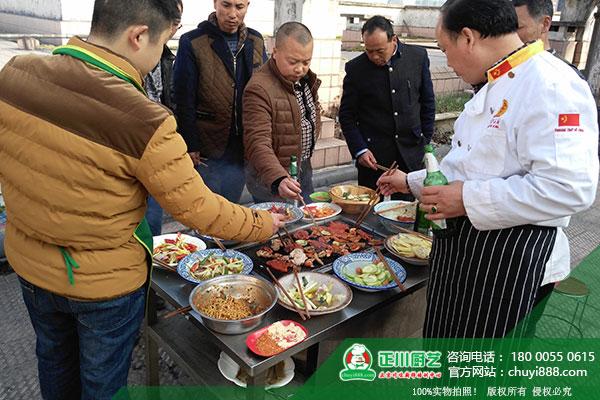 西昌火盆烧烤培训