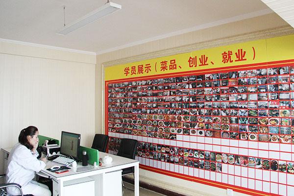 正川厨艺-办公室