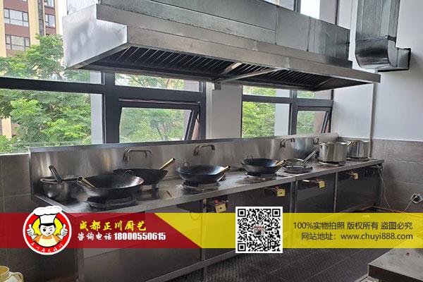 成都东站校区中餐操作间