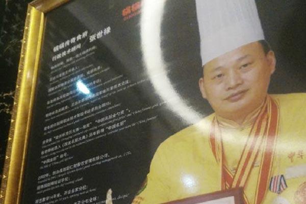 正川厨艺学员开店成功