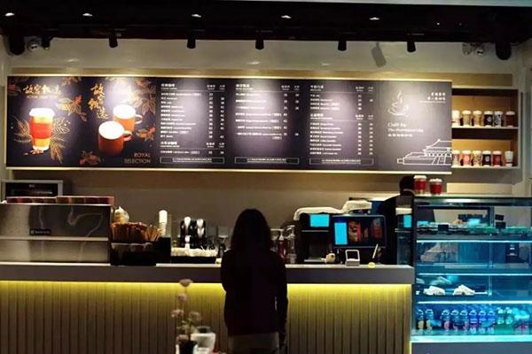 故宫咖啡馆开张了