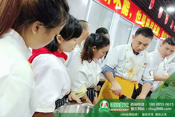 成都短期厨师培训机构