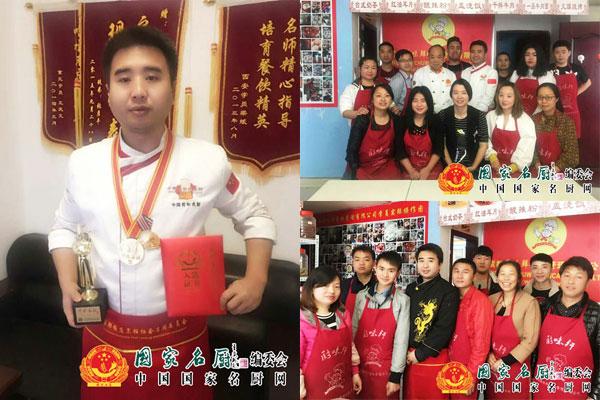 国家名厨-张老师