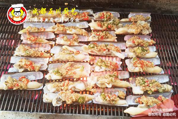 成都海鲜烧烤培训